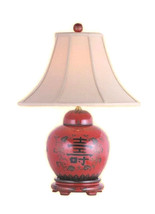 "Beautiful Chinese Red Lacquer Jar Table Lamp w Shade and Finial 21"" - $188.09"