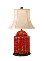 "Beautiful Chinese Red Lacquer Tea Caddy Table Lamp w Shade and Finial 29"" - $346.49"