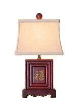 "Beautiful Chinese Red Lacquer Box Table Lamp w Shade and Finial 15"" - $148.49"