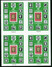 BULGARIA 1979 UNCUT SHEET OF 4 MNH STAMP ON STAMP SHOW PHILASERDICA S126... - $123.75