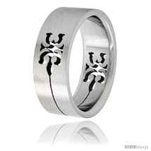 Size 14 - Surgical Steel Tribal Gecko Ring 8mm Wedding Band -Style  - $16.62