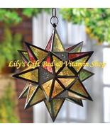 MOROCCAN-STYLE STAR CANDLE LANTERN Multicolored Glass Tealight Or Votive... - $48.00