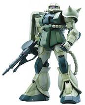 NEW BANDAI PG 1/60 MS-06F ZAKU II Plastic Model Kit Mobile Suit Gundam J... - $129.18