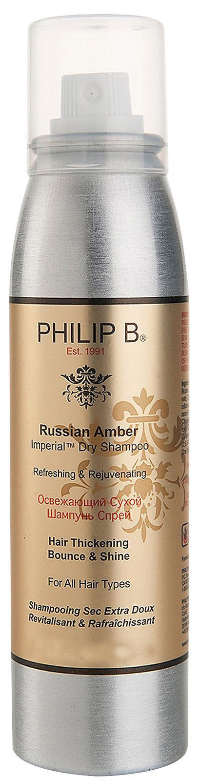 PHILIP B RUSSIAN AMBER DRY SHAMPOO 3oz/85ml. Free Shipping