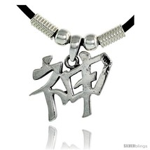 Sterling Silver Chinese Character Pendant for in SPIRITin , 11/16in  (18 mm) tal - $57.54