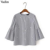 Vadim stylish pearls beading striped shirts flare sleeve cute chic three... - $16.26