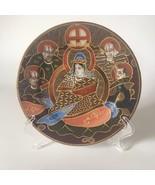 Yokoi Sei-Ichi Shoten Salad Plates Moriage Geisha Dragon Ware Gold Gilt ... - $22.41