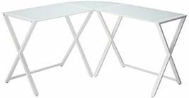 WE Furniture Elite Soreno Glass Corner Computer Desk, White - $157.76