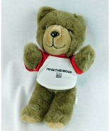 """Trudy I'm In The Mood Stuffed Teddy Bear Time Life Music 1983 Toy Plush 12"""" - $12.99"""