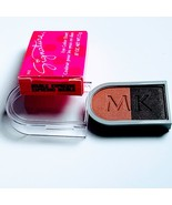Mary Kay Signature Double Espresso Eye Color Shadow - $18.00