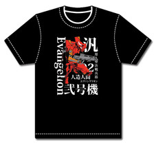 Evangelion Eva Unit 2 And Rifle Adult T Shirt Ge4132 *New* - $24.99