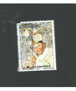 COLOMBIA  #  1260  * POPE JOHN  PAUL  II * - $1.00