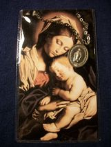 O Mary Conceived Without Sin Pray For Us Who Ha... - $9.99