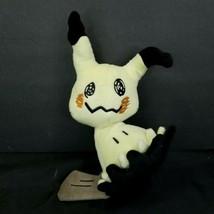 Mimikyu Pokemon Plush Pocket Monsters Mimikkyu Stuffed Pikachu Yellow Bl... - $26.72
