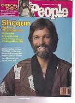 People Magazine SHOGUN  September 22, 1980 - $24.74