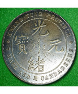 1889 extremely rare kwangtung reverse pattern dollar in copper obverse thumbtall