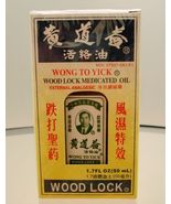 2 Bottles Wong To Yick WoodLock Oil For Pain Relief - $29.99