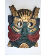 "Vintage Folk Art Tribal Hand Carved Hand Painted Wooden Mask 10"" Collect... - $39.59"