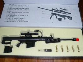 M82A1 Barrett sniper, Display Model, scale 1/6, Metal - $28.88