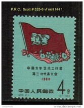PEOPLE'S REPUBLIC of CHINA Scott # 525-6** VF MINT NH (271453669) - $49.45