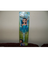 Disney Fairies Silvermist Doll NEW NO LONGER SOLD IN STORES - $21.99