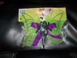 Halloween Dog Costume- FAIRY WINGS- Rubie's Pet Shop Boutique- NEW, Size... - $24.99