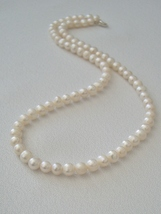 18''- 5mm Cultured Freshwater Pearl Necklace - $56.00