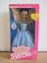 "New NRFB Mattel 1991 Sweet Romance Barbie Toys ""R"" Us Limited Edition #2917 - $14.99"
