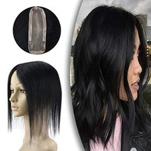 VeSunny 8inch Human Hair Toppers for Women Mono Hand Tied Top #1 Jet Black Clip