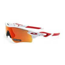 Oakley Radarlock Path Sunglasses OO9206-46 Polished White W/ PRIZM Ruby ... - $118.79