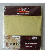 150g. Supaporn Thai Herbal Skin Body Scrub Tanaka Collagen Whitening Dul... - $17.37