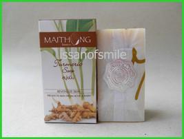 Maithong Turmeric & Tamarind Herbal Soap Exfoliate, Revitalize Skin 100 G. - $7.99