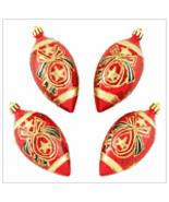 Festive Southwestern Holiday Egg Ornaments - Set of 4 - $8.99