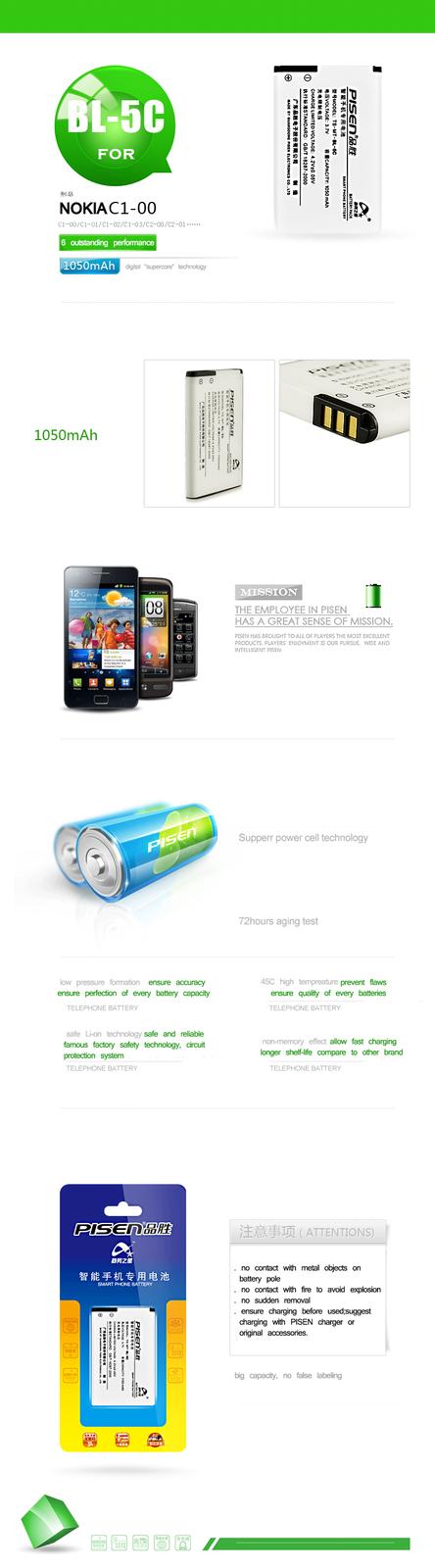Pisen Phone Battery BL-5C Nokia E50 Nokia and 50 similar items