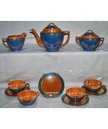Meito Japan 13 Piece Lusterware Tea Set: Tea Pot, Cream, Sugar and 4 Cup... - $197.99