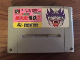 Super Momotarou Dentetsu 3 - Super Famicom / SNES NTSC-J Nintendo SHVC-A... - $7.71