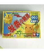 Pikachu Pokemon Snap Together Model Kit  003 Auldey 1998 Nintendo Never ... - $29.99