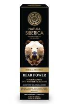 BEAR POWER SUPER INTENSIVE ANTI-WRINKLE FACE CREAM For Men Natura Siberica - $52.46 CAD