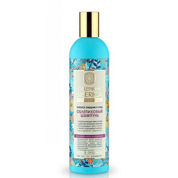 OBLEPIKHA SHAMPOO DEEP CLEANSING AND CARE Sensitive Hair Repair Natura Siberica