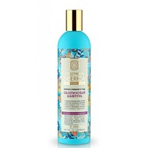 Oblepikha Shampoo Deep Cleansing And Care Sensitive Hair Repair Natura Siberica - $29.95