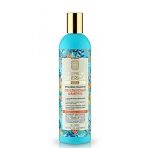 Oblepikha Shampoo Intensive Hydration Sensitive Hair Repair Natura Siberica - $29.95