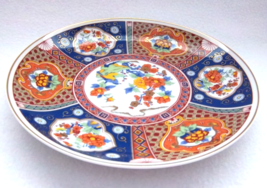 Asian Style Vintage Porcelain Plate - Dish - Birds Peonies Flowers -Gold... - $45.00