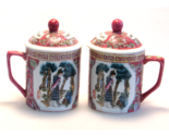 Pair of Asian Geisha Coffee or Tea Cups Mugs with Lids - Vintage Home Kitchen De