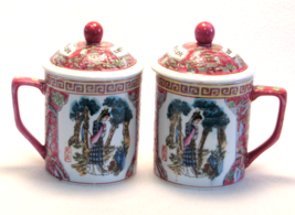 Pair of Asian Geisha Coffee or Tea Cups Mugs with Lids - Vintage Home Ki... - $75.00