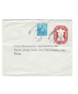 India 1956 2 Anna Stamped Envelope Postal Stati... - €4,47 EUR