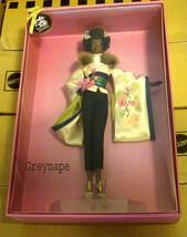 BARBIE Byron Lars Ayako Jones Doll Gold Label NRFB with shipper mattel - $299.99