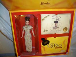 Hong Kong 1998 Anniversary Edition Golden Qi-Pao Barbie NRFB #20649 Mattel - $199.99