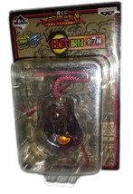 "Dragonball Kai ""Ozaru w/2 Star Dragon Ball"" Ichiban Kuji Strap * Anime - $9.88"