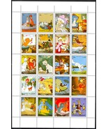 FUJEIRA ARISTOCATS RARE MINT SHEET OF 20 STAMPS - $19.95