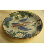 Vintage Tominaga Original China / Sun Ceramics Koi Fish Bowl New Old Sto... - $31.99